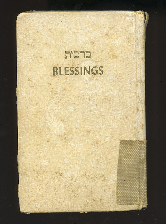 The Book of Jewish Blessings, in Peril Journal